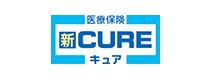 オリックス生命保険の医療保険 新CURE[キュア]